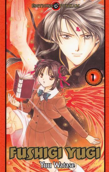 fushigi-15-ans.jpg