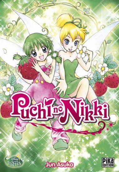 puchi-no-nikki-manga-volume-1-simple-59861.jpg